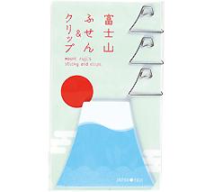 富士山ふせん&クリップ