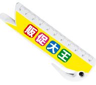 オープナー付スケール(白) フルカラー名入れ専用10cm定規