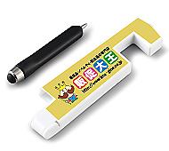 ペン付モバイルスタンド フルカラー名入れ専用