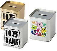 10万バンク(貯金箱) フルカラー名入れ専用