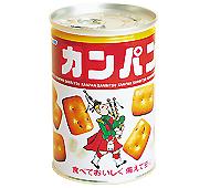 三立製菓 カンパン氷砂糖入り(日本製)