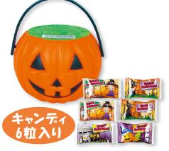 ハロウィン ミニバケツ(キャンディ6粒入り)