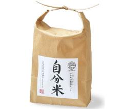 自分米栽培セット