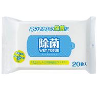 除菌ウェットティッシュ大判(20枚入)(日本製)