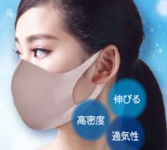 冷感マスク 3枚セット