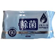 アルコール50%配合 除菌シート 60枚入