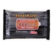 備長炭ウェット(20枚入)日本製