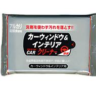 カーウィンドウ&インテリアクリーナー(日本製)