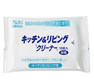 キッチン&リビングクリーナーハンディ 10枚(日本製)