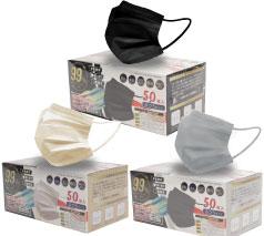 高機能99%カット カラー不織布マスク 50枚入