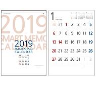 壁掛けカレンダー スマートメモカレンダー(大)