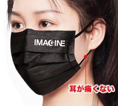 女性・子供用ブラック三層不織布マスク 1色名入れ込み