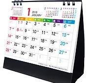 卓上カレンダー黒
