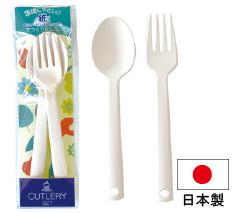 エコ カトラリーセット(日本製)
