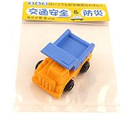 建設車消しゴム(日本製)