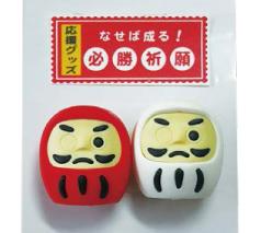 合格だるま(赤/白)消しゴム(日本製)