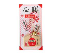 必勝だるま絵馬(日本製)