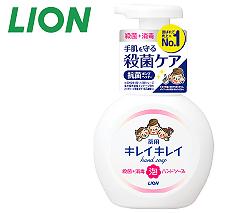 ライオン キレイキレイ薬用泡ハンドソープ 250ml