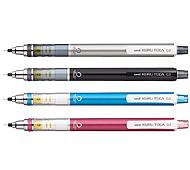 三菱鉛筆 クルトガ シャープペン0.3mm