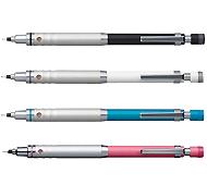 三菱鉛筆 クルトガシャープペン ハイグレードモデル0.5mm