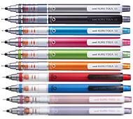 三菱鉛筆 クルトガ シャープペン0.5mm