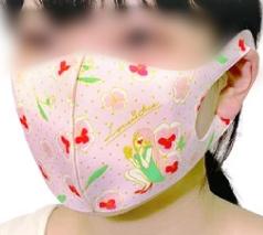 オリジナルマスク転写全面名入れ代込み (ワンピースタイプ)
