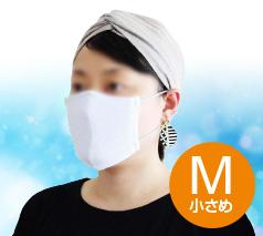 クール&ドライマスク M(不織布フィルター付き)