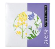 ガーゼハンカチ(京彩花)2枚入