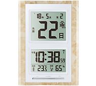 デジタル日めくり電波時計(大理石調)