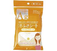 Ag汗ふきシートシトラスの香り 20枚 (日本製)