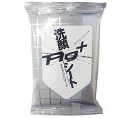 Ag洗顔シート 20枚 (日本製)