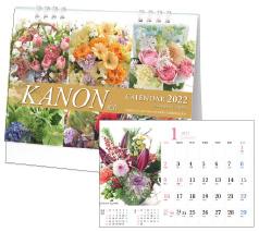 カノン(花音) 卓上カレンダー