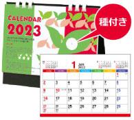 種付き卓上カレンダー バジル