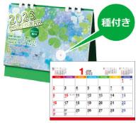種付き卓上カレンダー クローバー