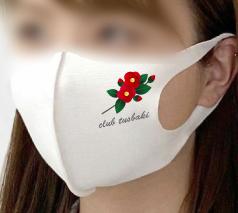 オリジナルストレッチマスク (白) フルカラー名入れ込み