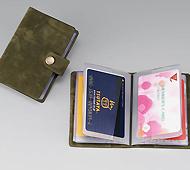 ポイントカードケース(日本製)