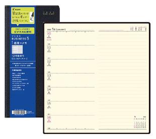 パイロット手帳ビジネス5(12月始まり・13ヶ月ダイアリー)