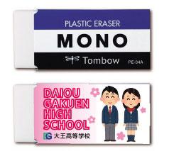 トンボ鉛筆MONO オリジナル消しゴム PE-04A(M)