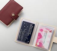 ポイントカードケース小(日本製)
