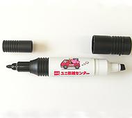三菱鉛筆 プロッキー(フルカラー印刷専用)