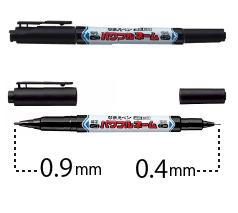 三菱鉛筆 なまえペン パラフルネームツインタイプ (油性ペン)