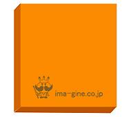 蛍光色 付箋100枚(70×75mm)