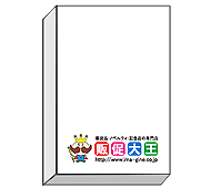 フルカラー印刷 付箋100枚(50×75mm)