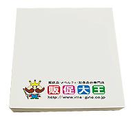 フルカラー印刷 付箋100枚(70×75mm)