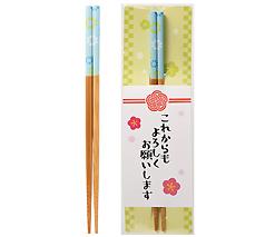 凛徳竹箸 これからもよろしくお願いします