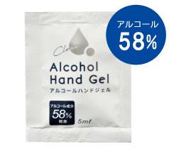 アルコールハンドジェル5ml
