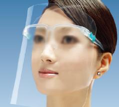 メガネ型フェイスシールド(2枚入り)