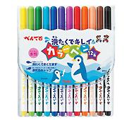 ぺんてる 洗たくでキレイカラーペン 12色セット