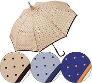 ドットパゴダ・晴雨兼用長傘