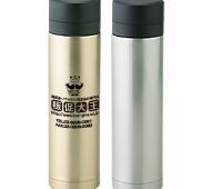 メタリック・ストッパー付き真空ステンレスボトル 回転シルク印刷